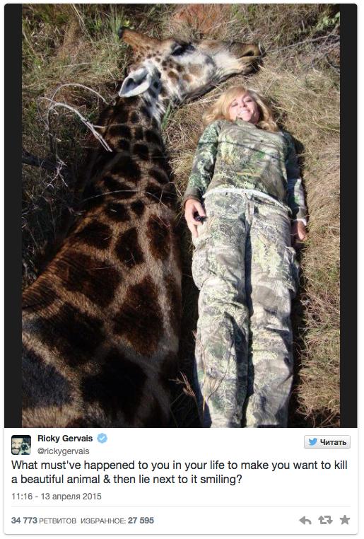 rebbeca francis junto a jirafa muerta